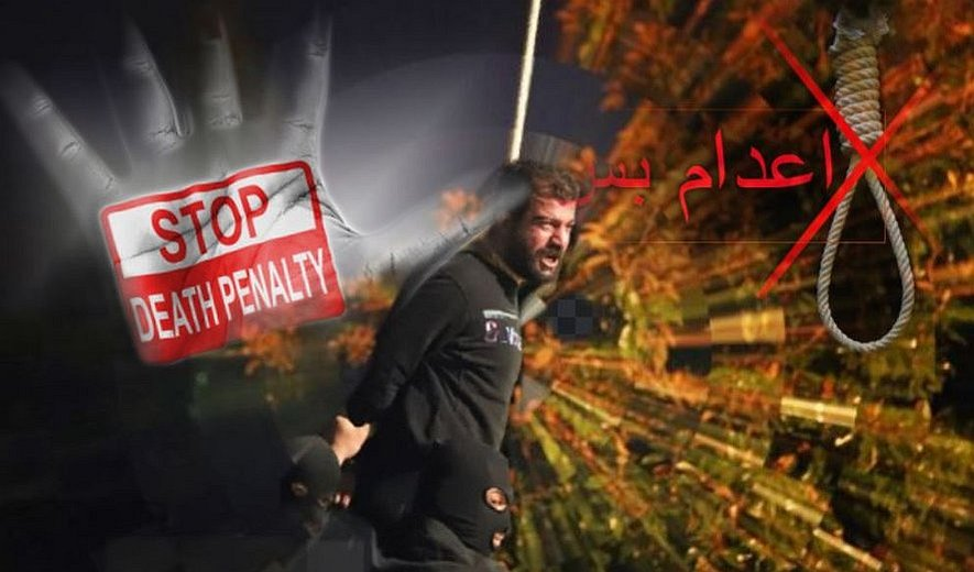 World Day 2019: More Than 212 Executed Since the Beginning of the Year in Iran