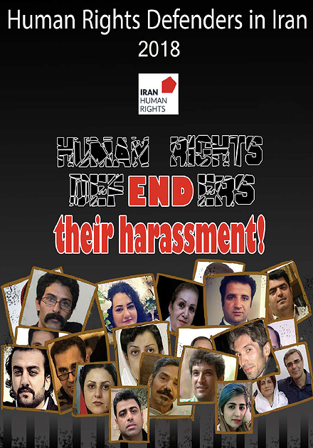 Report: Human Rights Defenders in Iran- 2018