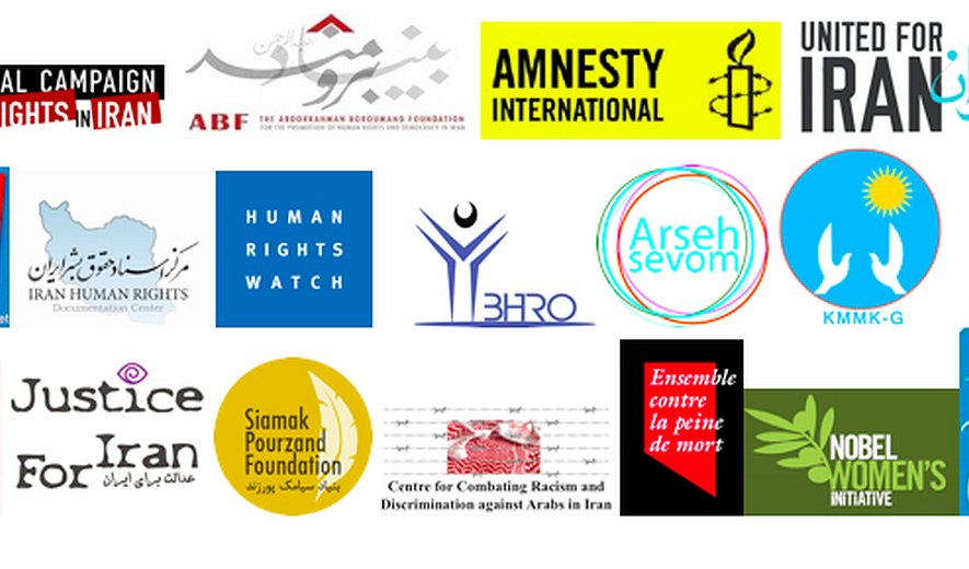 Open Letter to the UN Member States: Vote YES to Defend the Human Rights in Iran