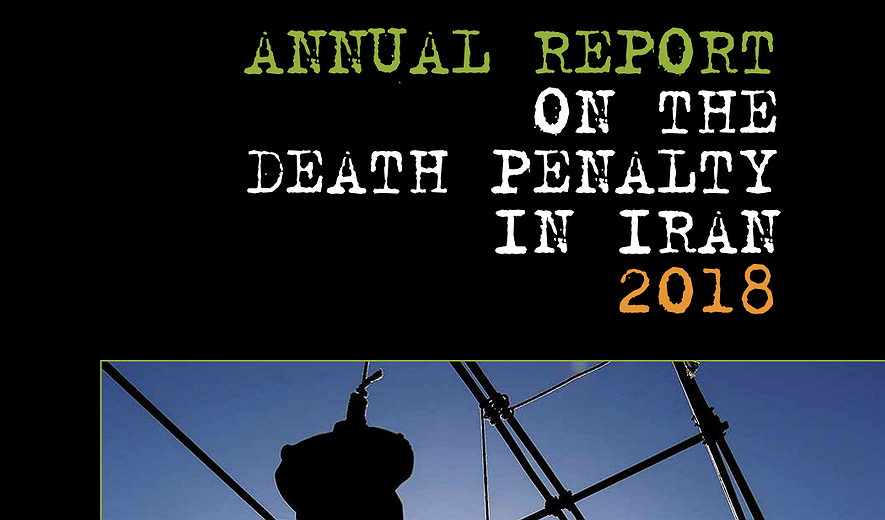 Iran: Annual report on the death penalty 2018