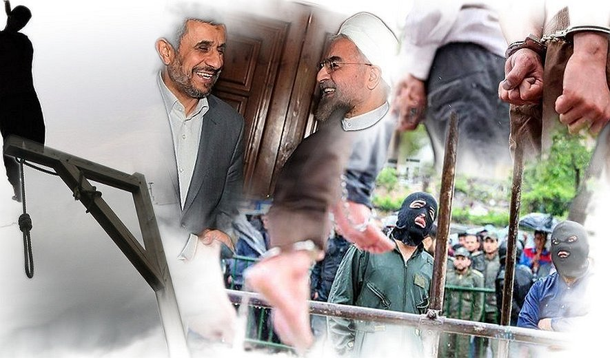 Iran Executions Report 2018: Rouhani vs Ahmadinejad