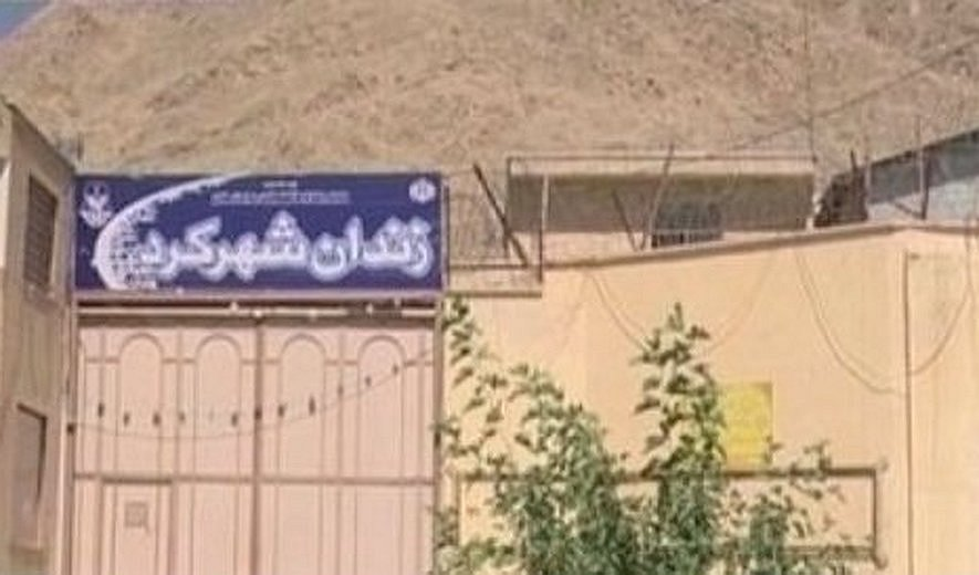Iran: Two prisoners executed in Shahrekord Prison