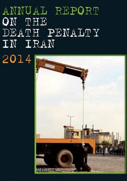 2014 Annual Report: At Least 753 Executions