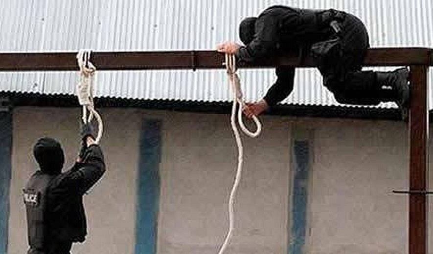 Iran: Four Men Executed on Drug-related Charges