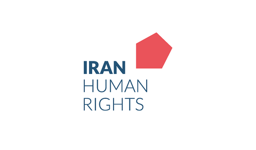 Vacant Program Coordinator Position at Iran Human Rights