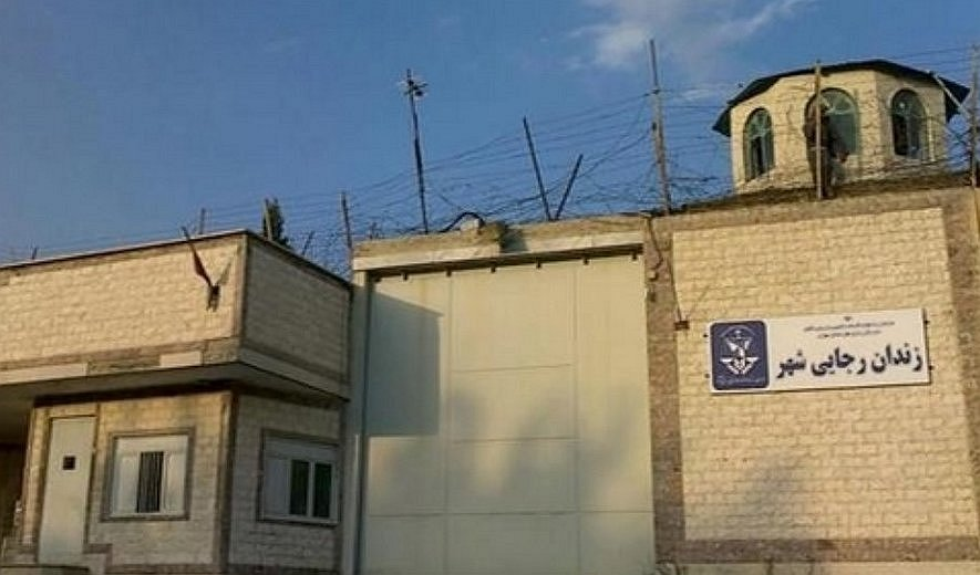 Iran: Four Prisoners Executed at Rajai Shahr Prison
